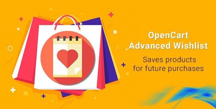 Knowband-OpenCart-Advanced-Wishlist